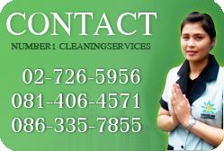 ประโยชน์ของเบกกิ้งโซดา จัดส่งแม่บ้าน จัดส่งแม่บ้านประจำ จัดส่งพนักงานทำความสะอาด